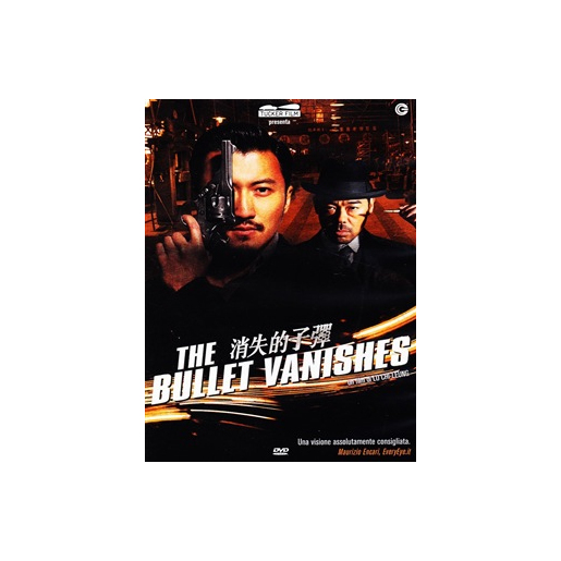 Image of The Bullet Vanishes