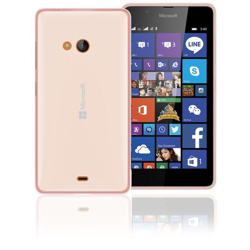 Image of Phonix ML540GPW Custodia Trasparente custodia per Lumia 540