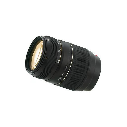 Image of Tamron AF70-300mm F/4-5.6 Di LD Macro Nikon SLR Obiettivi macro Nero